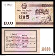 North Korea 10000 Won 2003 UNC - Korea, North