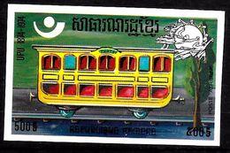 KHMERE  PA 31Z  * *    NON DENTELE     Upu  Poste Train Wagon - Eisenbahnen