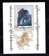 Bulgarije 1992 Mi Nr Blok 222   Mito Ganovski (*1925) - Used Stamps