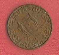 Surinam  - 1 Cent - 1970 - KM 3 - Surinam 1975 - ...