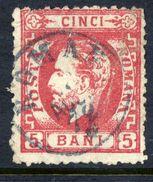 ROMANIA 1872 Prince Carol With Beard 5 B. Carmine Perforated 12½, Used.  Michel 32a - 1858-1880 Moldavia & Principality