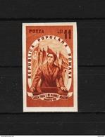 1951 - Journee Int. De La Femme Michel No 1254/B Et Yv No 1149a MNH - Ungebraucht