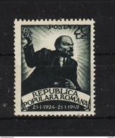 1949 - LENIN  Mi No 1177A Et Yv No 1076 MNH - Ungebraucht