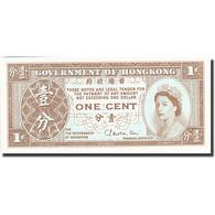 Hong Kong, 1 Cent, 1961, 1971-1981, KM:325b, NEUF - Hong Kong