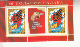 2005 Tajikistan End Of WWII Miniature Sheet Of 2+label MNH - 2. Weltkrieg
