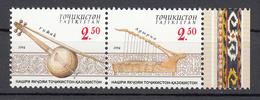 2004 Tajikistan Musical Instruments Complete Pair MNH - Muziek