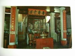 MALAYSIA PENANG AYER ITAM TEMPLE  MALAESIA      NON VIAGGIATA  COME DA FOTO   FORMATO  PICCOLO * - Cina (Hong Kong)