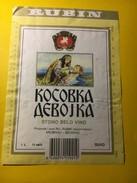 5682 - Kocobka Aerojka Yougoslavie - Autres