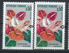 [15] Variété : N° 1738 Anthurium Jaune Au Lieu De Rose + Normal ** - Varietà: 1970-79 Nuovi