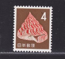 JAPON N°  698A ** MNH Neuf Sans Charnière, TB (D5733) Coquillage - 1926-89 Empereur Hirohito (Ere Showa)