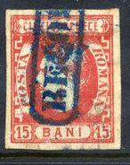 ROMANIA 1869 Prince Carol 15 B. Used.   Michel 23 - 1858-1880 Moldavia & Principality
