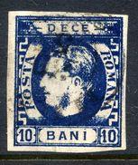 ROMANIA 1869 Prince Carol 10 B. Indigo Used.   Michel 22c - 1858-1880 Moldavia & Principality