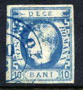 ROMANIA 1869 Prince Carol 10 B.ultramarine Used.   Michel 22b - 1858-1880 Moldavia & Principality