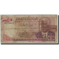 Tunisie, 1 Dinar, 1980, 1980-10-15, KM:74, AB+ - Tunisia