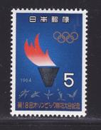 JAPON N°  783 ** MNH Neuf Sans Charnière, TB  (D0133) - 1926-89 Empereur Hirohito (Ere Showa)