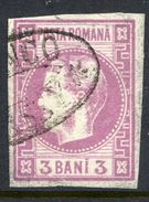 ROMANIA 1868 Prince Carol 3 B. Rose-lilac  Used.   Michel 18 - 1858-1880 Moldavia & Principality