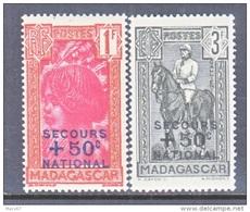 MADAGASCAR   B 11-12    *    VICHY - Madagascar (1889-1960)