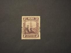 PERU' - VARIETA' - 1936 BASILICA, Soprastampa Spostata - NUOVO(++) - Peru
