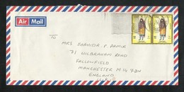 OMAN Air Mail Postal Used Cover Oman To England U K OMANI COSTUMES WOMEN - Arabia Saudita