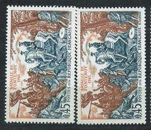 [15] Variété : N° 1657 Bataille De Fontenoy Brun-clair  + Normal ** - Varieties: 1970-79 Mint/hinged