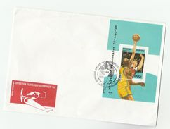 1996 BENIN FDC Miniature Sheet 1000f BASKETBALL Stamps Cover Sport Philatelic Exposition - Basketball