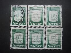 ISRAEL N°278 X 6 Oblitéré - Collections, Lots & Séries