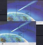 Kosmos 1986 Portugal Blocks 51 **/o 26€ Raumfahrt Halleyscher Komet Weltall Hojita Comets Blocs Sheets S/s Bf Space - 1910-... République