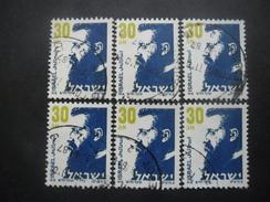 ISRAEL N°965 X 6 Oblitéré - Israel