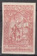 ARMENIA    SCOTT NO. 290  UNUSED NO GUM    YEAR  1921 - Armenia