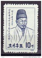North Korea 1961 Michel 336  Mnh No Gum As Issued. - Korea (Noord)