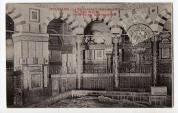 ISRAEL - JERUSALEM - Mosquée D'Oman - Timbre 1c Du Levant Type Blanc - Israel