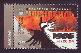 UKRAINE 2016. 30 YEARS OF CHERNOBYL TRAGEDY. Mi-Nr. 1541. MNH (**) - Oekraïne