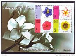 Sri Lanka 2012 FLOWER MS MNH - Sri Lanka (Ceylon) (1948-...)