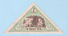 Tannu Tuva 1927,28k,Sc 24,VF Mint Hinged* (A-9) - Tuva