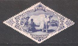 Tannu Tuva 1934,5 Kop,Sc 49,VF Mint Hinged* - Tuva