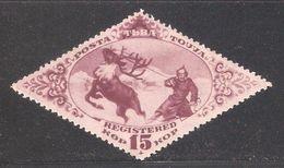 Tannu Tuva 1934,15 Kop,Sc 51,VF Mint Lightly Hinged*NG - Tuva
