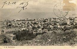 ISRAEL(HAIFA) - Israel