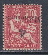 Port-Saïd N° 37a X : 4 M. Sur 10 C. Rose Variété Surcharge Renversée, Trace De Charnière Sinon TB - Ungebraucht