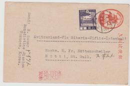 Ko-J 010/ Inland Ganzsache  Mit Zusatzmarke Aufgewertet 1943 In Die Schweiz (Rüthli) Ex Tokugen, Zensiert - Korea (...-1945)
