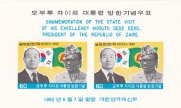 Korea 1982 State Visit Of The President Of Zaire Miniature Sheet, MNH - Korea (Zuid)