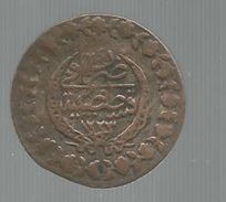 Monnaie , Arabe ? , à Identifier , 2 Scans , Diam: 2.9 Cms - Origine Sconosciuta