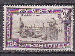 PGL BU0315 - ETHIOPIE Yv N°329 - Ethiopia