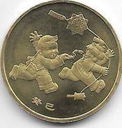 *china 1 Yuan 2013 Km New  Bu - Chine