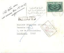 4214 MAROC Rabat Lettre Ob 30 11 1965 Dest Casablanca Retour Envoyeur REBUTS Inconnu Verso 0,25 1965 Coop Internationale - Morocco (1956-...)