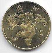 *china 1 Yuan 2012 Km New  Bu - Chine