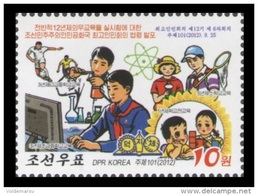 North Korea 2012 Mih. 5951 12-year Compulsory Education. Football. Computer. Chemistry. Nuclear Industry MNH ** - Corea Del Norte