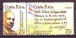 Costa Rica - 2003 The 100th Anniversary Of National Anthem Lyrics  - 1 V.  Mint ** - Costa Rica