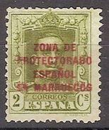 Marruecos 081 * Alfonso XII. 1923 Charnela - Marruecos Español