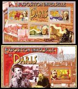 GUINEA 2009 - Paris Exposition 1889 - YT 4223-5 + BF1006; CV = 28.5 € - 1889 – Paris (Frankreich)