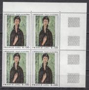 FRANCE  1980 - BLOC DE 4 TP Y.T. N° 2109 - COIN DE FEUILLE NEUFS** /W366 - France